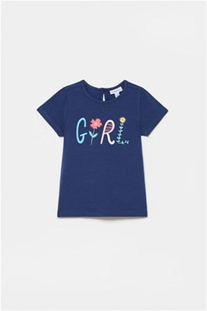 OVS βρεφικό T-shirt με lettering print (9-36 μηνών)