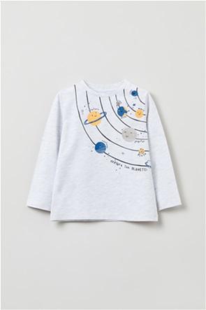 OVS βρεφική μπλούζα με planet print (9-36 μηνών)