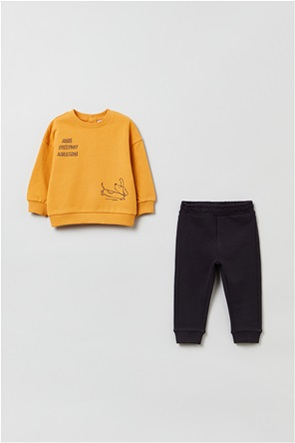 OVS βρεφικό σετ ρούχων μπλούζα φούτερ με puppy print και παντελόνι φόρμας (9-36 μηνών)