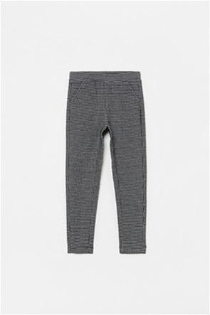 OVS παιδικό παντελόνι καρό (3-10 ετών)