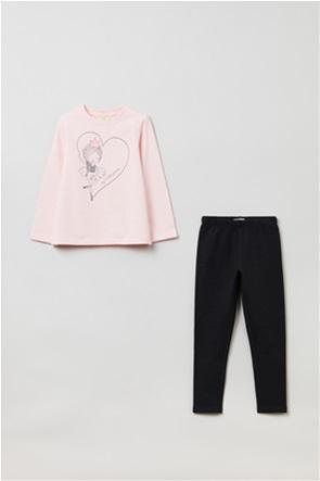 OVS παιδικό σετ ρούχων μπλούζα φούτερ μπαλαρίνα και κολάν (3-10 ετών)