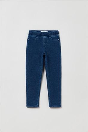 OVS παιδικό τζην παντελόνι lurex (3-10 ετών)