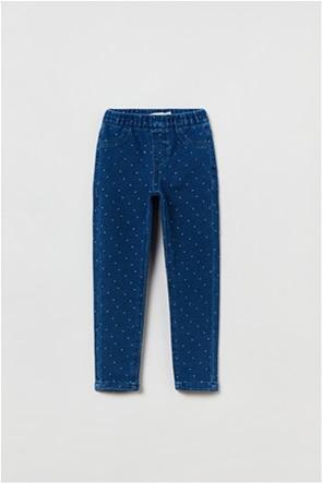OVS παιδικό τζην παντελόνι με glitter πουά (3-10 ετών)