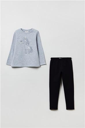 OVS παιδικό σετ ρούχων μπλούζα με unicorn print και κολάν (3-10 ετών)