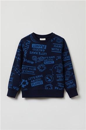 OVS παιδικη μπλούζα φούτερ με all-over print (3-10 ετών)