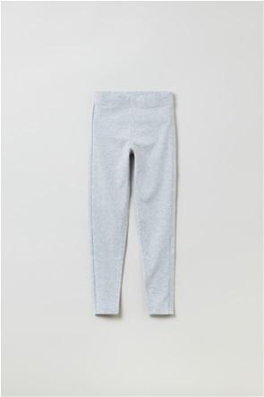 OVS παιδικό παντελόνι φόρμας με lurex λεπτομέρειες (10-15 ετών)