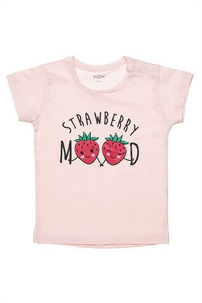Alouette βρεφικό T-shirt με strawberry print  (12 μηνών-3 ετών)