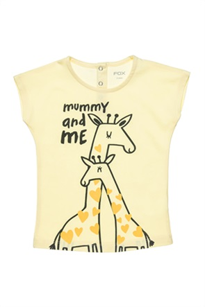 Alouette παιδική μπλούζα με giraffes print (12 μηνών-4 ετών)