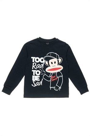 "Alouette παιδική μπλούζα φούτερ με print ""Paul Frank"" (6-14 ετών)"