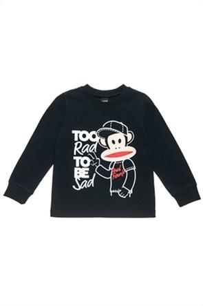 "Alouette παιδική μπλούζα φούτερ με print ""Paul Frank"" (12 μηνών-5 ετών)"