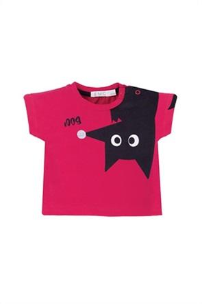 Grant EMC βρεφικό T-shirt με graphic print