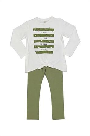 Grant TryBeyond παιδικό σετ ρούχων μπλούζα με print και μονόχρωμο κολάν