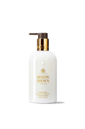 Molton Brown Mesmerising Oudh Accord & Gold Hand Lotion 300 ml