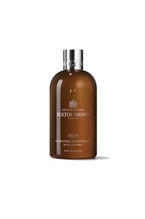 Molton Brown Hydrating Conditioner with Camomile 300 ml