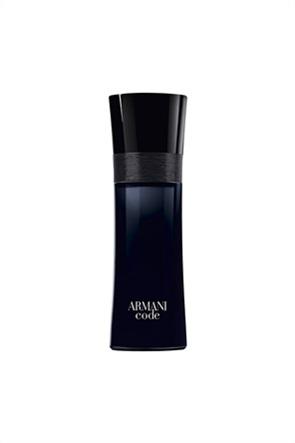 Armani Code Pour Homme Eau de Toilette 75 ml