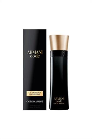 Armani Code Eau de Parfum 110 ml