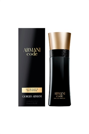 Armani Code Eau de Parfum 60 ml