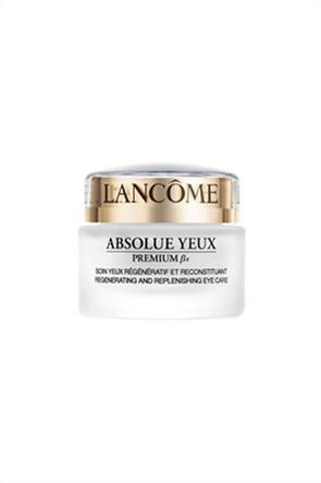 Lancôme Absolue ΒX Yeux 20 ml